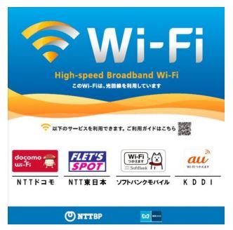 東京メトロ全駅の構内で「au Wi-Fi SPOT」が利用可能に、合計4種の通信提供に