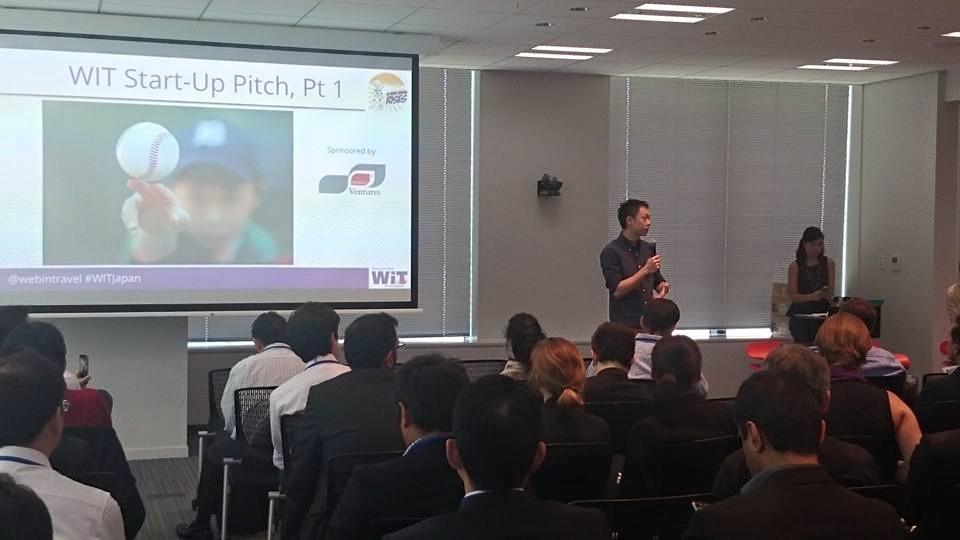 オンライン旅行業界の国際会議「WIT Japan 2015」開幕、初日は参加者増加で盛況に