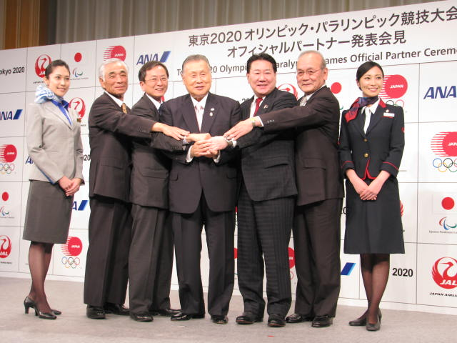 JALとANAがタッグ、2社で東京オリンピック公式パートナーに、「オールジャパンの機運を」