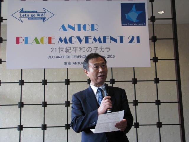 日本旅行業協会(JATA)から中村達朗理事長も。