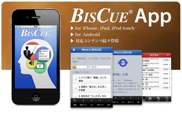 中国語の接客会話を学べるアプリ、国内外の小売店向けに多言語で ―シュビキ