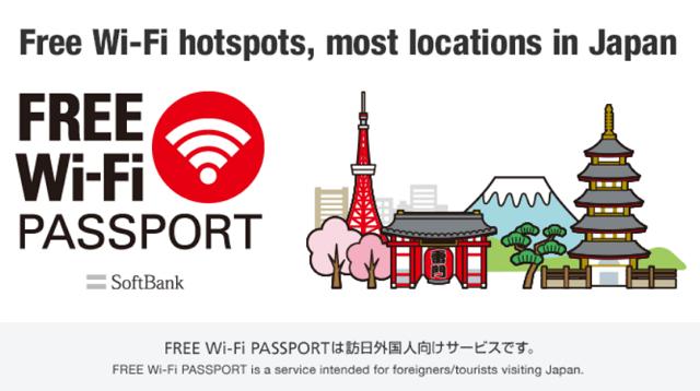 ソフトバンク、訪日外国人向けにWi-Fiサービス開始、全国40万アクセスポイントを無料で利用可能に