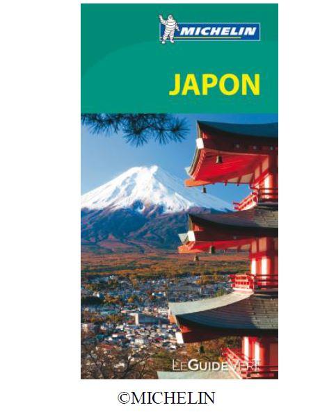 ミシュランの旅行ガイド日本版、最新版で星付き観光地を17件増加、四国が急増