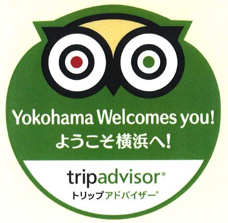 横浜市がクチコミ活用で外国人観光客誘致へ、トリップアドバイザーと連携で累計5万件収集を目指す