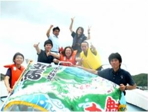 HIS、漁業や民泊で地方創生を学ぶツアー、長崎県・対馬で地域おこし協力隊を体験