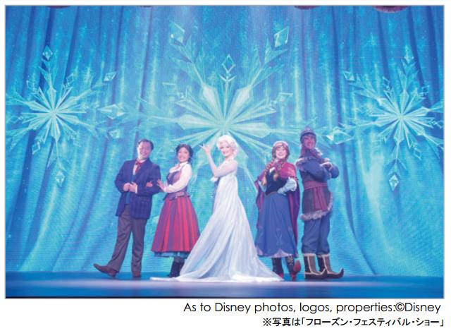 香港ディズニー、真夏に「アナ雪」ショーや雪遊び体験の期間限定エリアを開設