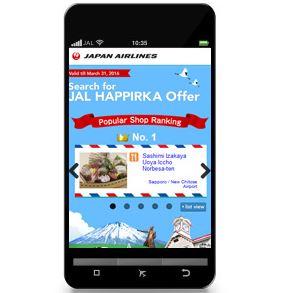 JAL、日本地区の北海道キャンペーンを外国人旅行者向けにも展開、英・韓・中国語で