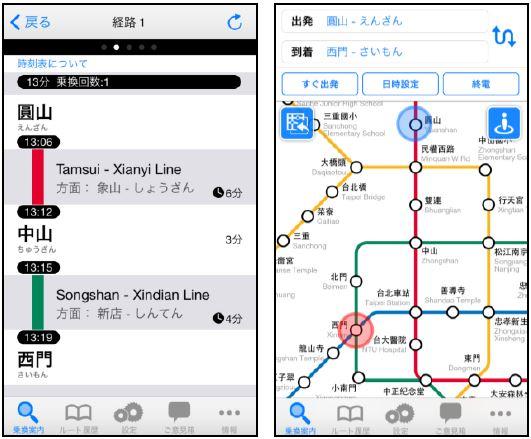 ナビタイム、海外の乗換案内で日本語での現地駅名の入力や表示も可能に、多言語機能を拡大