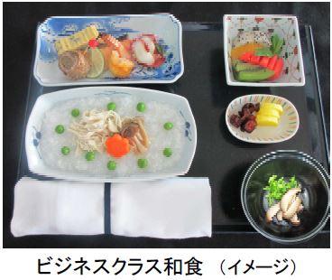ANA、ハラール認証の機内食を拡充、認証取得のスパークリングワインや日本茶なども