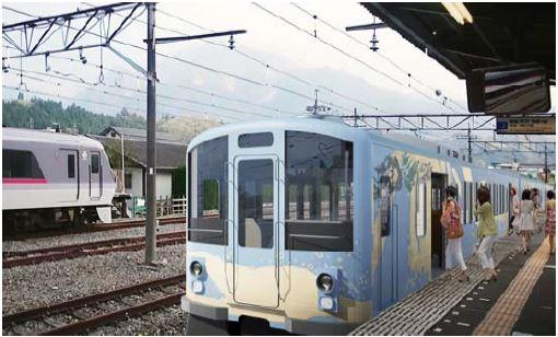 新宿・池袋発で観光列車の運行へ、「秩父」テーマに地産木材がインテリア、全席レストラン車両で -西武鉄道