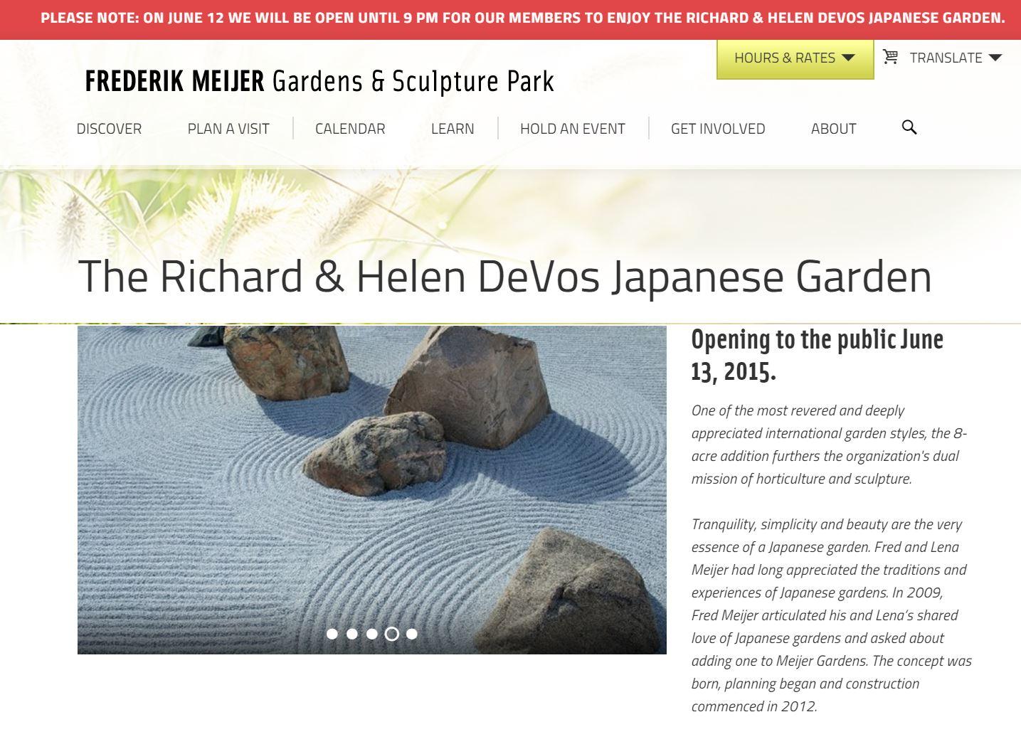 米ミシガン州に北米最大級の日本庭園、滋賀県との姉妹都市交流の一環で知事がトップセールス