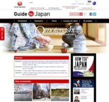 JAL、訪日旅行者向け情報サイトにフランス語、ドイツ語、ロシア語を追加