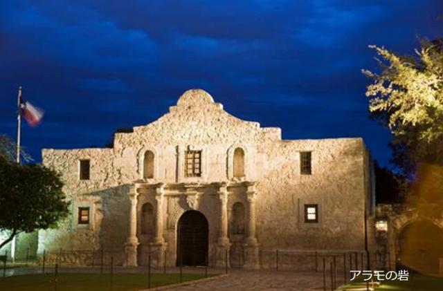 新登録のユネスコ世界遺産、米国・テキサス州では「サンアントニオのミッション」など