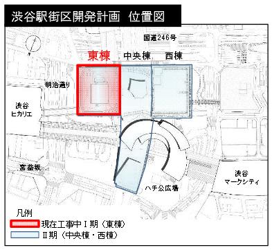 東京急行電鉄・JR東日本・東京メトロによる報道資料より