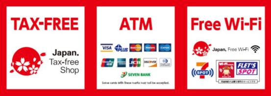 コンビニでも免税サービス、セブンイレブンが全国1000店舗で展開、ATMも12言語で