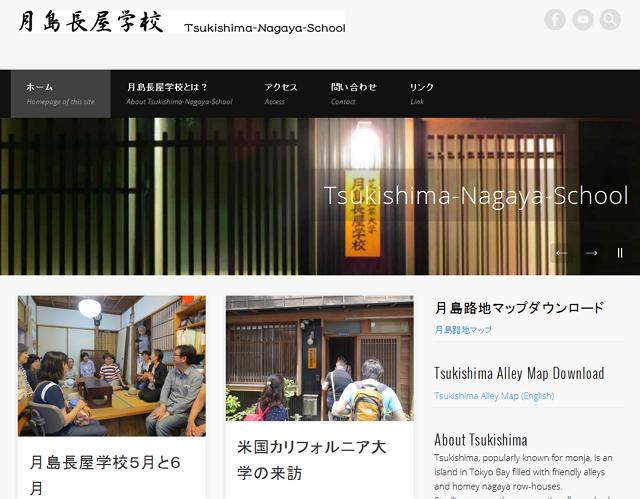学生が外国人向け東京・下町「路地マップ」、英語で現地案内も ―芝浦工業大学