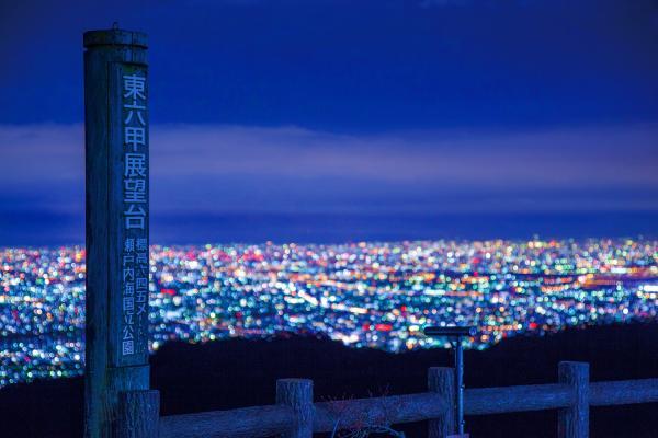 日本夜景遺産に14か所が新規認定、「仙台城跡」「グラバー園」など4500名の夜景鑑定士が決定