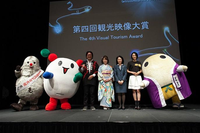 観光映像コンテスト2015、京都府テーマの3部作が大賞に決定、特別賞は富山・南砺市の作品に【動画】