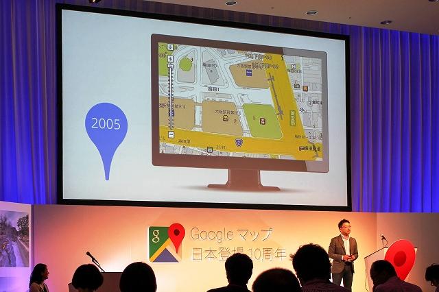 グーグルマップ10年の歩み、進化には日本が寄与、これまでは「迷わない地図」、今後は「発見できる地図」へ【講演採録】
