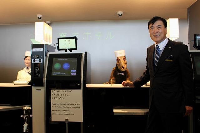 ついに「変なホテル」が館内を初公開、フロントや荷運びポーターもロボット、今後は「配達ドローン」開発へ【画像】