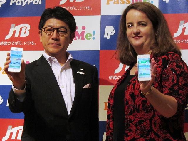 JTB・鈴木雅己氏(左)、ペイパル日本支社社長・エレナ・ワイズ氏(右)
