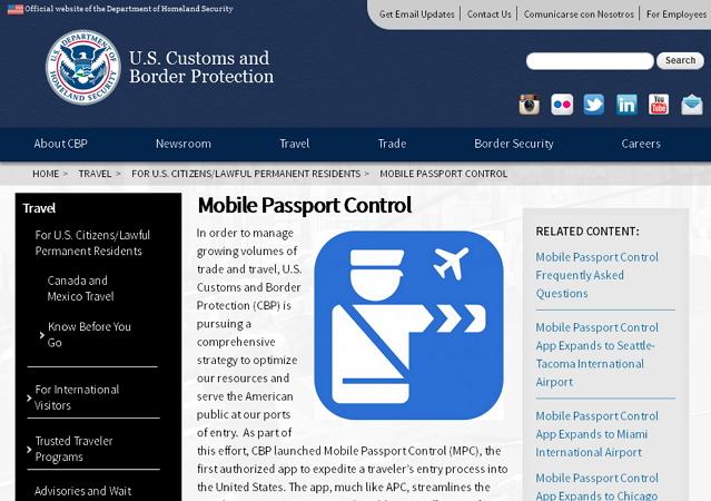モバイルパスポートコントロール(MPC)の説明サイト:米国税関国境警備局サイトより