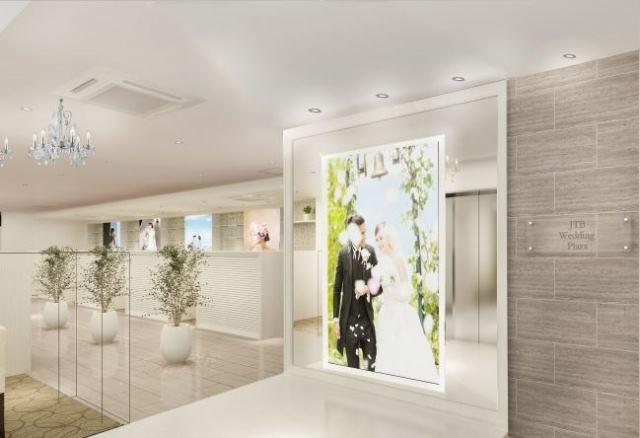 JTB、ブライダル事業を強化、新宿に首都圏4店目の専門店をオープン