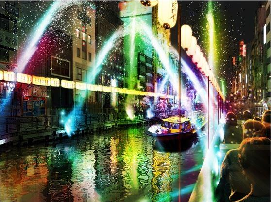 水都大阪2015のイベント開始、巨大な水しぶきとイルミネーション、道頓堀開削400周年で