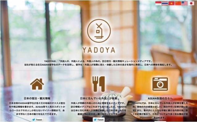 外国人による外国人旅行者のための観光案内メディアが登場、在日ASEAN留学生が日本体験を発信