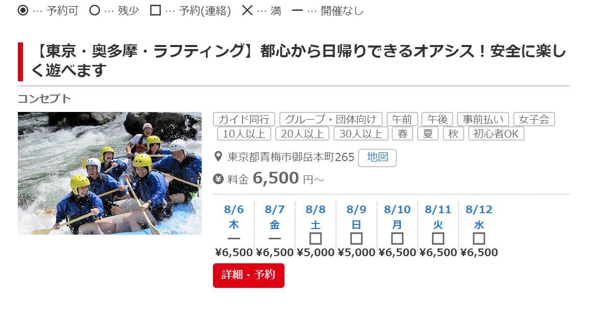 Yahoo!0004