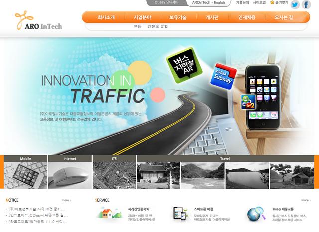 乗換案内サービス「駅探」、韓国の同業企業と業務提携、双方向の旅行者に利便性拡大へ
