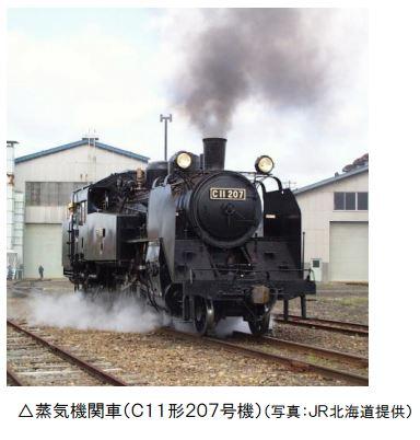 日光・鬼怒川エリアにSL復活、50年ぶりの運行で沿線の観光振興へ -東武鉄道