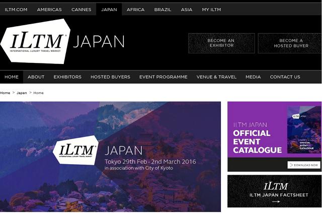 富裕者層旅行の国際商談会「ILTM Japan 2016」、日程や出展要項が決定