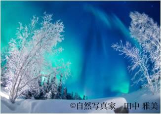 HIS、プロ写真家レクチャー付き絶景ツアー発表、南米・ウユニ塩湖9日間で84万9000円など