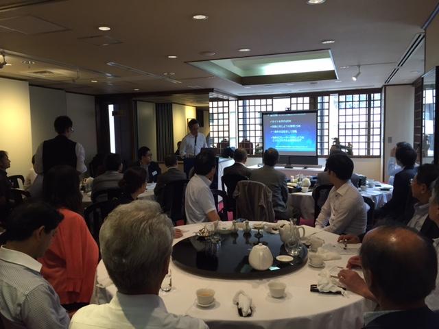 世界のオンライン旅行会社がユーザー指向で実践していること ーTTCJ講演会採録