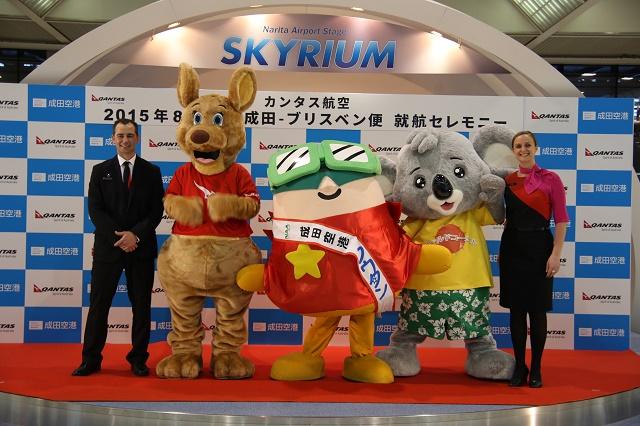 カンタス航空、羽田/シドニー線と成田/ブリスベン線を就航、日本路線が1日2便に
