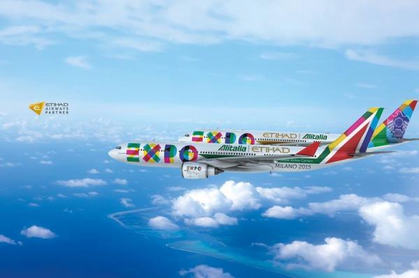 アリタリア航空、開催中のミラノEXPO無料クーポンを提供、成田/イタリア線の航空券購入で