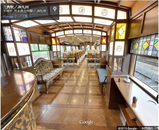 【画像】グーグル、日本の観光列車を360度パノラマ写真で公開、「特急A列車で行こう」など9列車で