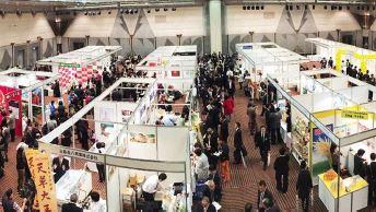 ハラール対応の展示商談会が規模拡大で開催へ、インバウンドと輸出拡大目指す