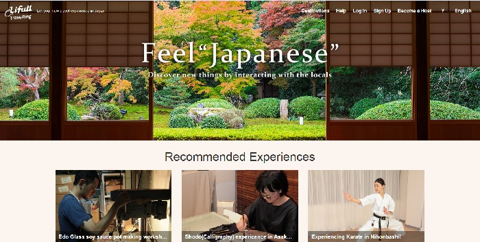 不動産サイト子会社が外国人旅行者に「体験プログラム」仲介の新サービス