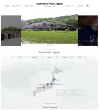 JTB、外国人旅行者を農山漁村に誘客、伝統・文化・食など「本当の日本」紹介のサイト新設