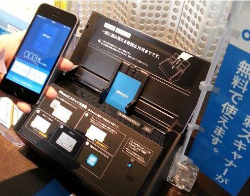 ホテルに名刺管理アプリ「Eight(エイト)」スキャナが登場、ビジネスマンの需要狙いJALシティ羽田東京で
