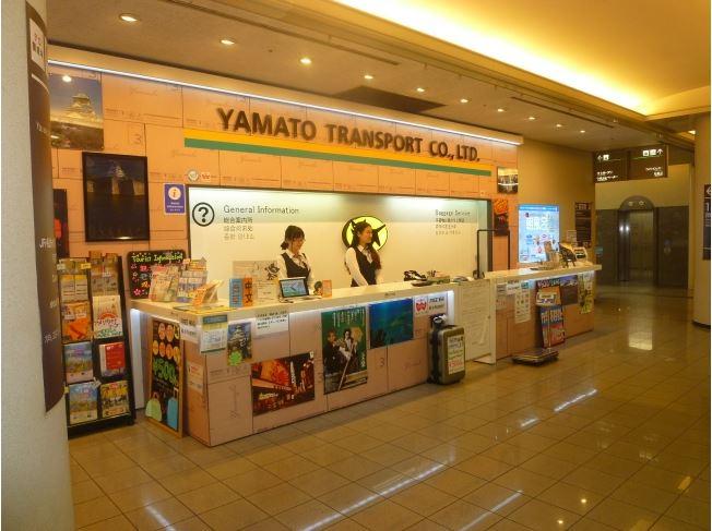 観光庁、「手ぶら観光」共通ロゴ使用で10社・47事業所を認定