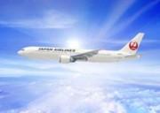 JALと三越伊勢丹が業務提携へ、相互送客目指してマイルとポイントの交換などを検討