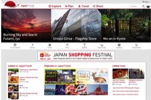 ジャパン・トラベルとレンタカー予約「キテネ」が業務提携、訪日外国人向けドライブ旅行の販売へ