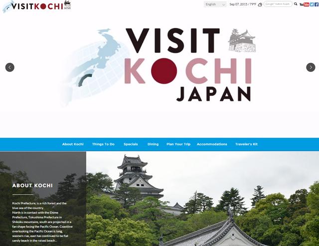 【動画】高知県が外国人旅行者向けサイトを公開、国別コンテンツを5か国語で