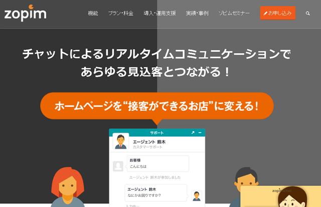 外国語特化「オンラインチャット」サービスが登場、多言語で顧客対応や運用分析が可能に