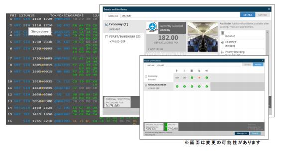 GDSアクセス、予約発券端末の視認性を向上へ、1つのPNRで複数管理も可能に