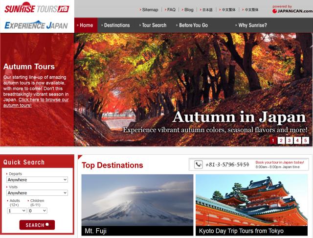 JTB、外国人旅行者向けツアーで全150コース発表、京都・嵯峨野竹林と嵐山コース2.9万円など