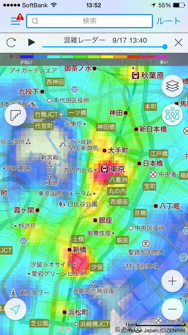 ヤフー地図アプリに「混雑レーダー」を追加、駅やテーマパークなど混雑状況をヒートマップで視える化